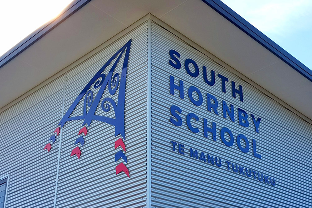 South Hornby School Sign Christchurch NZ