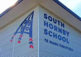 South-Hornby-School-Logo-Rebuild